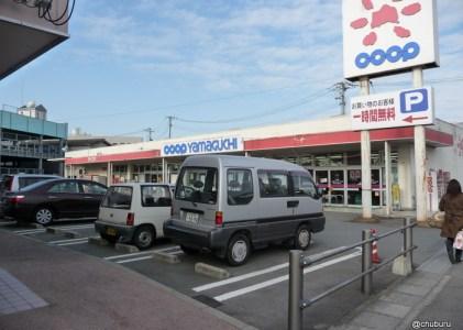 大正通り商店街裏路地(コープ山口~中央無線)