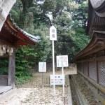 鐘楼(神籠石(長門一宮 住吉神社)