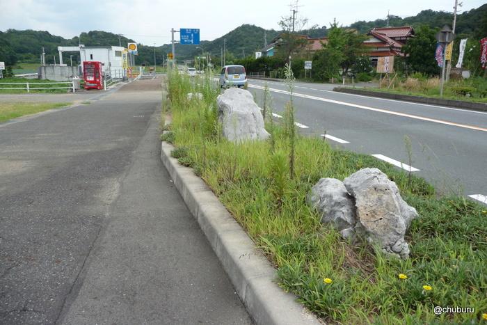 フズリナ石灰岩