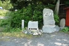 松本清張文学碑・高浜虚子歌碑(和布刈神社)