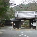 雪舟像(常栄寺)