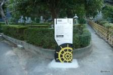 龍馬と下関 功山寺の総合説明板と三吉慎蔵墓所