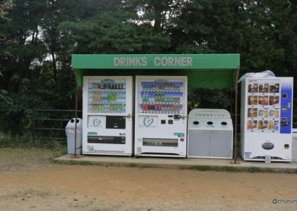リフレッシュパーク豊浦の自動販売機