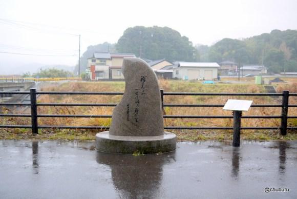 大田川であいのひろばの菊舎句碑