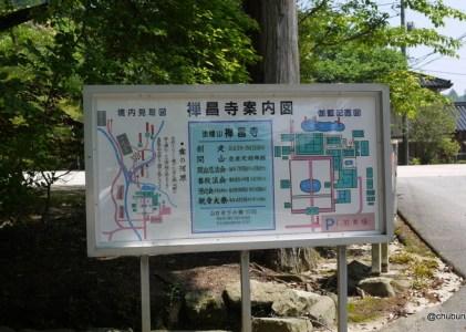 山口市小鯖にある禅昌寺へいってきました。その2水音のたえずしてみ仏とあり