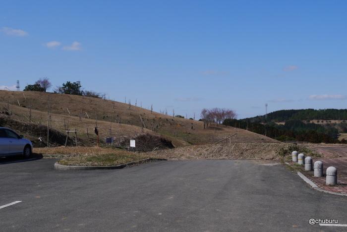 八木山花木園