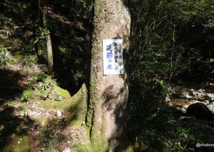 2015紅葉狩りの旅 その2寂地峡五竜の滝