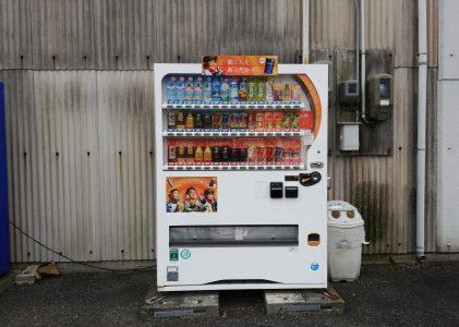 下関市民ミュージカルの会の前の自動販売機