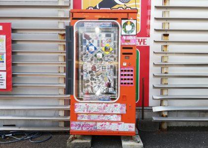 ネットカフェポパイの前の1000円の自動販売機
