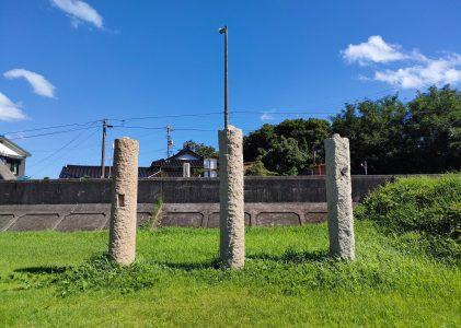 木屋川ラブリバーパークの石柱を見てきました。
