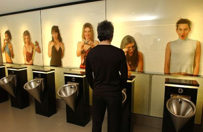 Best Public Toilet In The World?