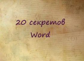 10_result