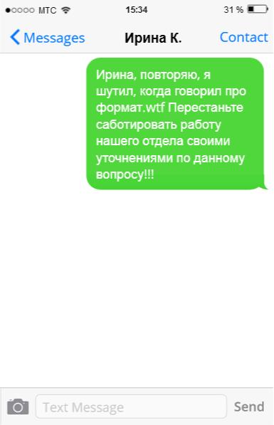 14_result
