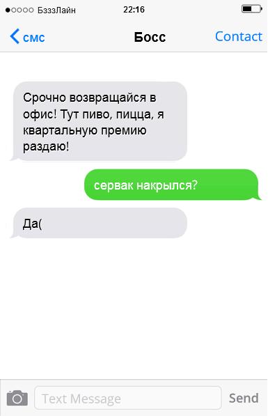 2_result