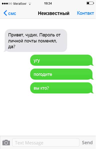 4_result