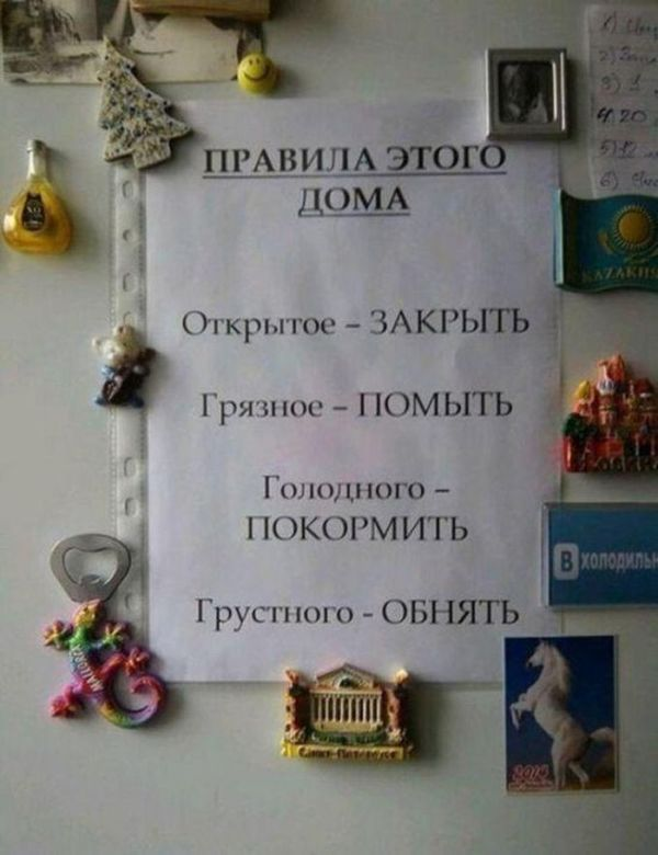 6_10_result