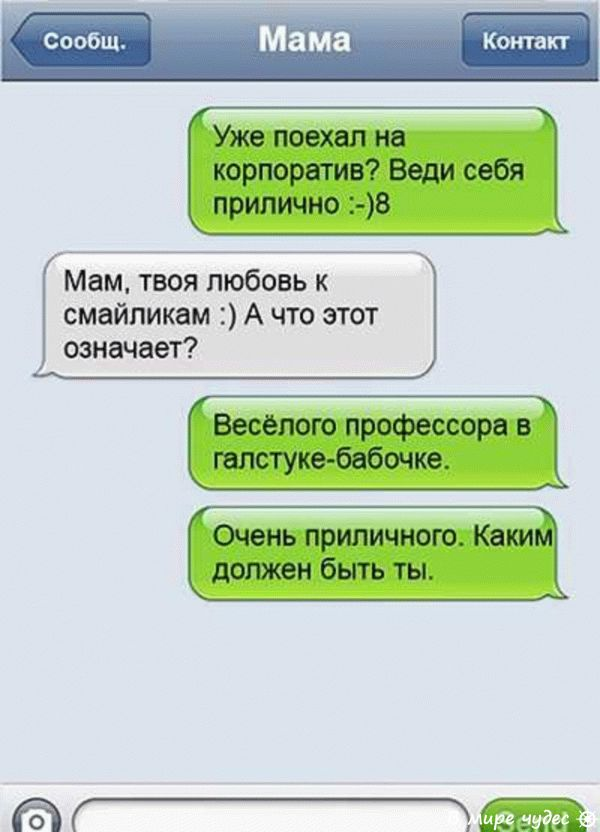 1432994112_we333df37_006_result
