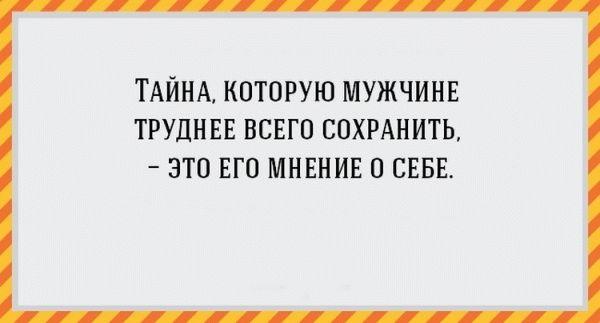 4388167_9d8b1568_result