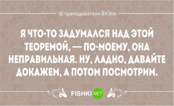 12_11_result