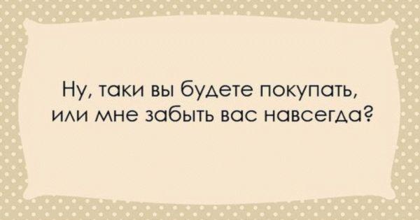 16_result