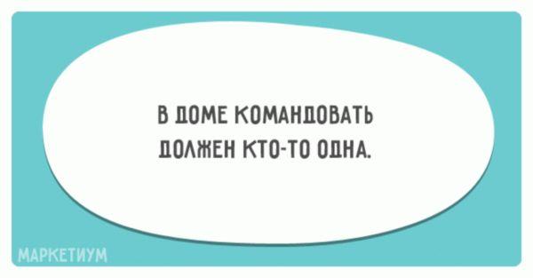 20-otkrytok-dlya-nastoyashhih-zhenshhin_1f0e3dad99908345f7439f8ffabdffc4_result