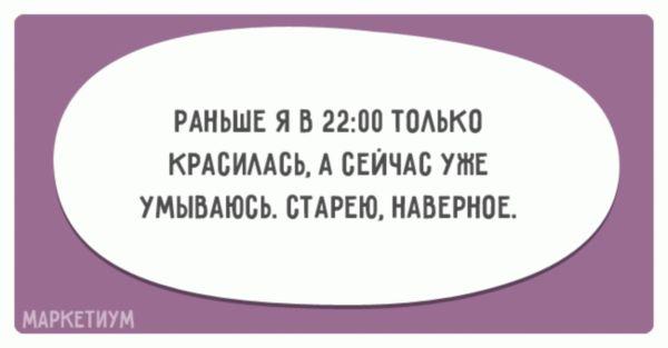 20-otkrytok-dlya-nastoyashhih-zhenshhin_45c48cce2e2d7fbdea1afc51c7c6ad26_result