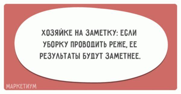 20-otkrytok-dlya-nastoyashhih-zhenshhin_6512bd43d9caa6e02c990b0a82652dca_result