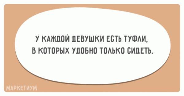 20-otkrytok-dlya-nastoyashhih-zhenshhin_aab3238922bcc25a6f606eb525ffdc56_result