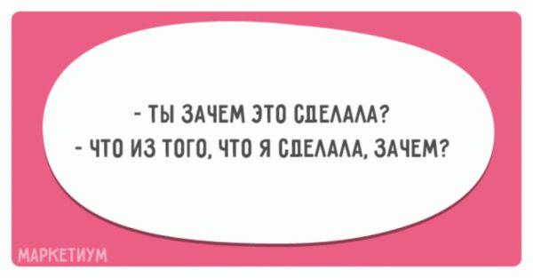 20-otkrytok-dlya-nastoyashhih-zhenshhin_c9f0f895fb98ab9159f51fd0297e236d_result
