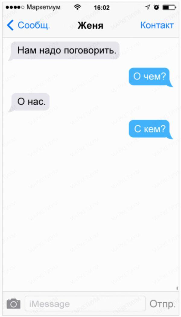 20-sms-ot-druzej-kotorye-za-slovom-v-karman-ne-polezut_e4da3b7fbbce2345d7772b0674a318d51_result