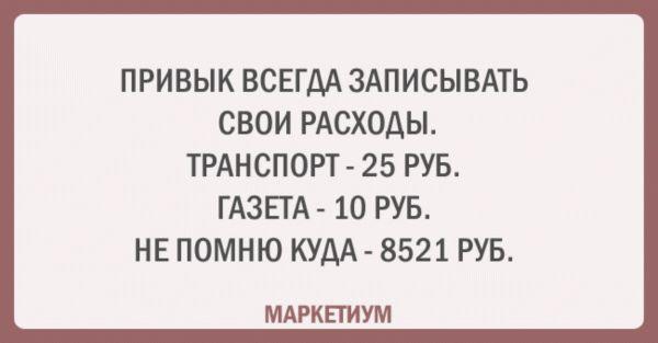 c4ca4238a0b923820dcc509a6f75849b32_result