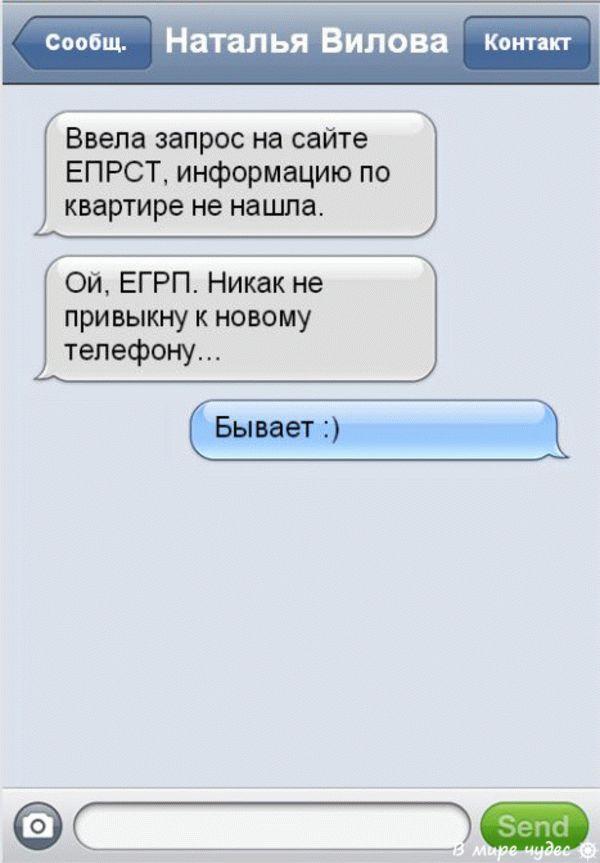 sms_rieltori_01_result