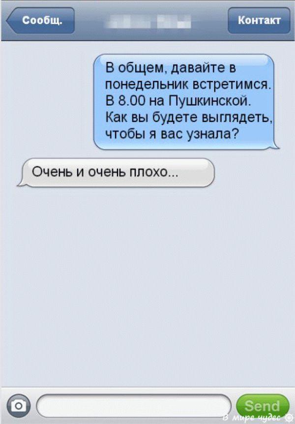 sms_rieltori_22_result