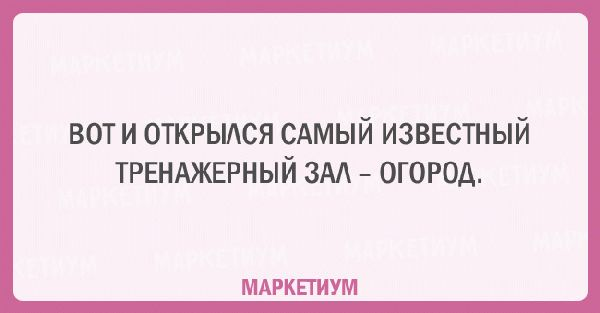 25-otkrytok-kotorye-pomogut-rasslabitsya_1ff1de774005f8da13f42943881c655f_result