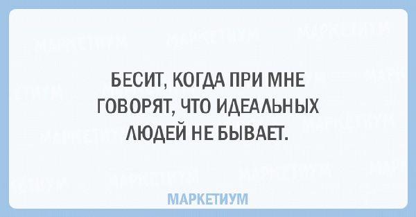 25-otkrytok-kotorye-pomogut-rasslabitsya_70efdf2ec9b086079795c442636b55fb_result