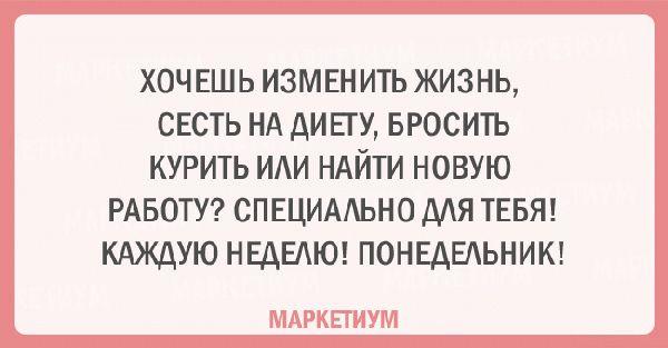 25-otkrytok-kotorye-pomogut-rasslabitsya_98f13708210194c475687be6106a3b84_result