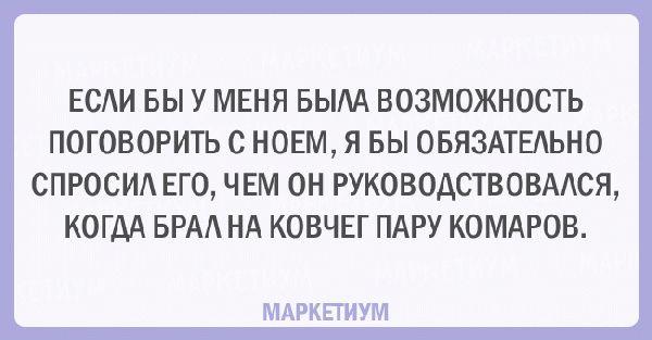 25-otkrytok-kotorye-pomogut-rasslabitsya_9bf31c7ff062936a96d3c8bd1f8f2ff3_result