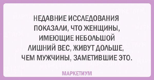 25-otkrytok-kotorye-pomogut-rasslabitsya_aab3238922bcc25a6f606eb525ffdc56_result