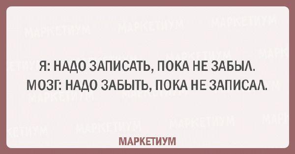 25-otkrytok-kotorye-pomogut-rasslabitsya_b6d767d2f8ed5d21a44b0e5886680cb9_result