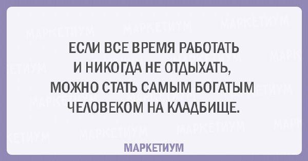 25-otkrytok-kotorye-pomogut-rasslabitsya_d3d9446802a44259755d38e6d163e820_result