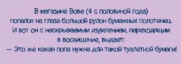 96bbc7_result