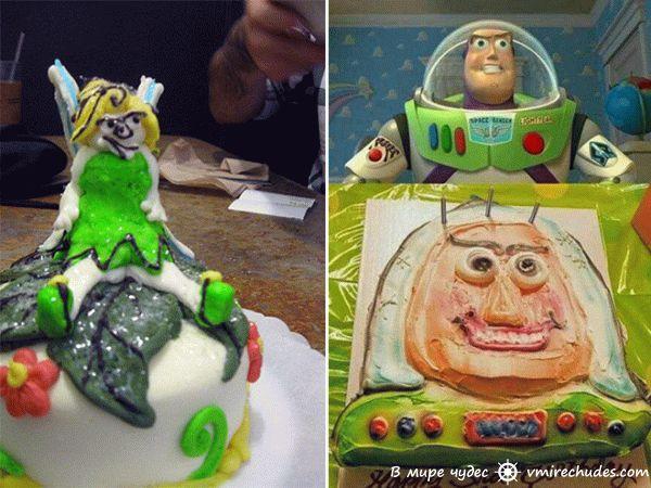 cake-fail12_result