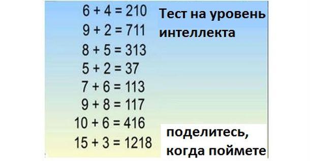 39_result