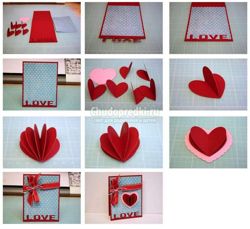Веселые для, открытка с сердечками объемными