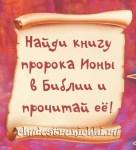 zachem_grustish_iona_1
