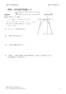 kansuzukei4_2のサムネイル