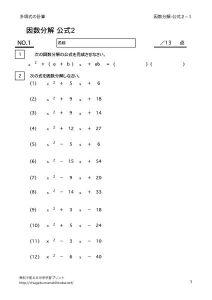 thumbnail of kousiki2_1