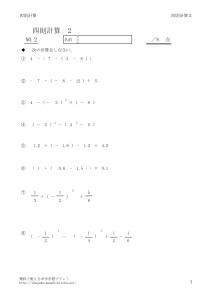 sisoku2_2のサムネイル