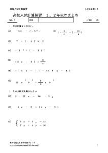 12keisan6のサムネイル