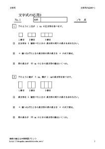 mojisikiriyou3_1のサムネイル